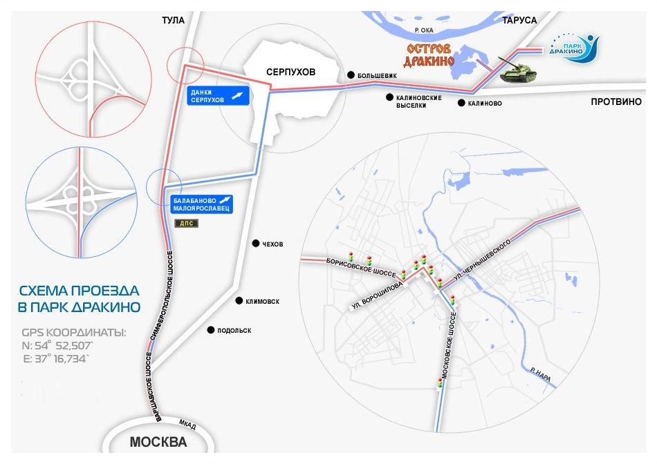 Схема проезда парк воробьи